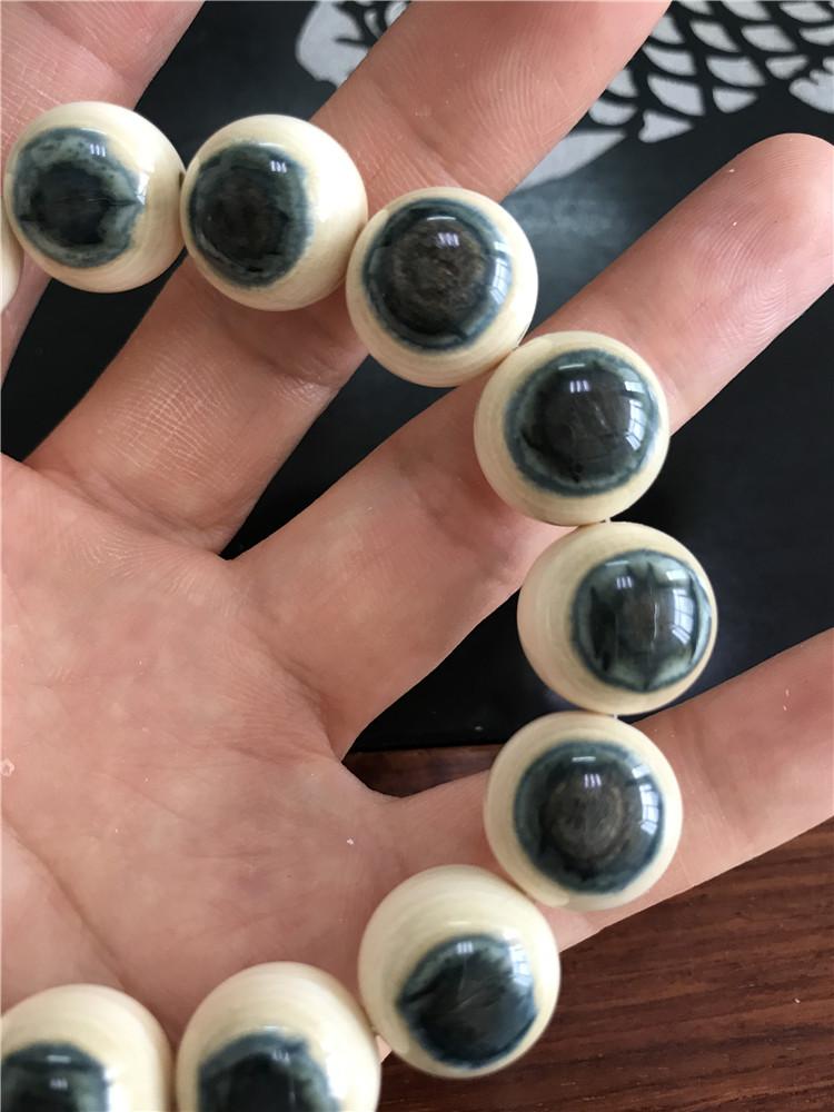 猛犸象牙1.5极品蓝眼睛手串