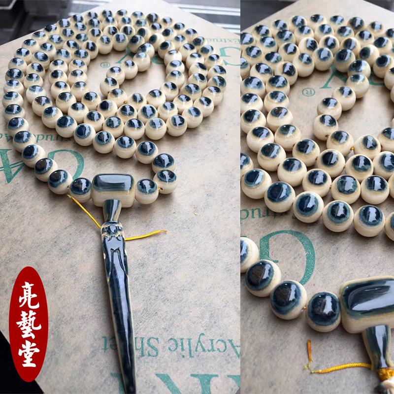 猛犸象牙108蓝眼睛手串1.2猛犸牙蓝皮珠子
