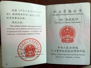 中国工艺美术文化创意奖金奖-猛犸象牙花瓶-王金亮